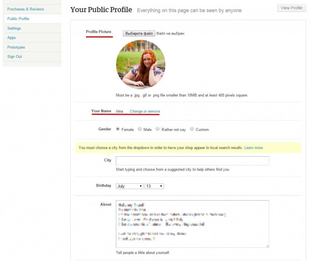 Редактирование профиля (Edit profile)