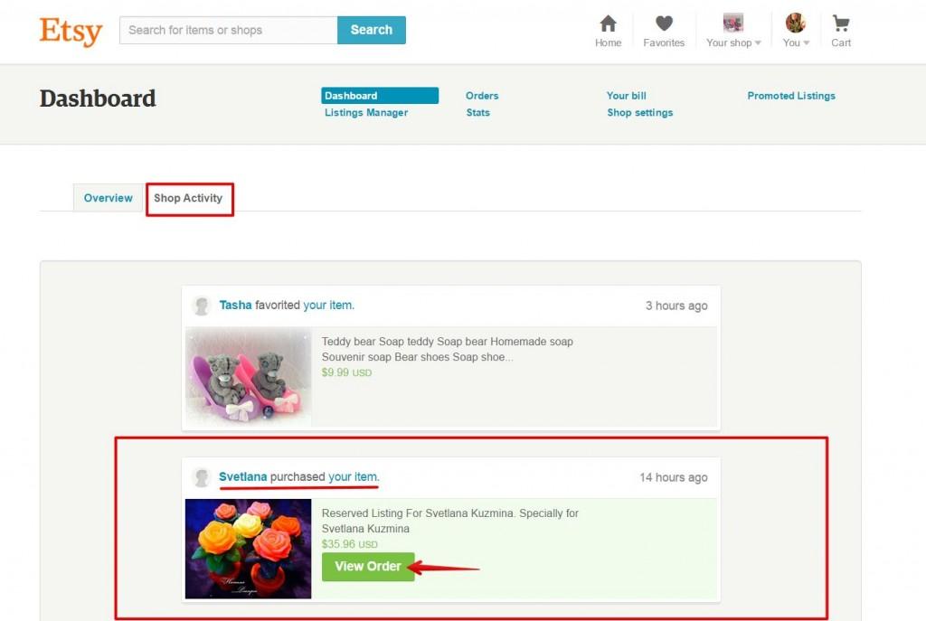 Сообщение о покупке «Dashboard» = «Панель управления»