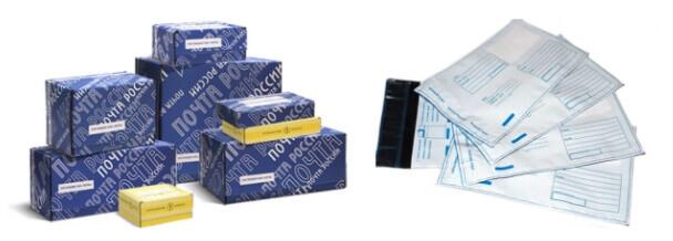 Коробки и мелкие пакеты Почты России