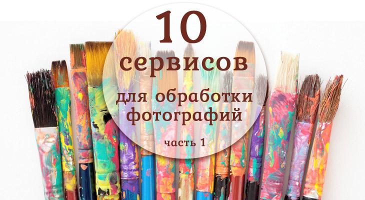 logo-obrabotka-foto-1