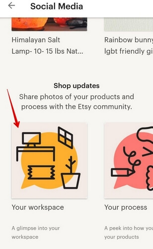 Кнопка Shop Update