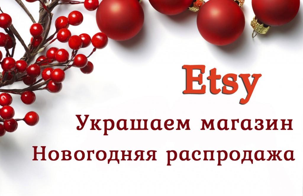 christmas-card-shop-etsy