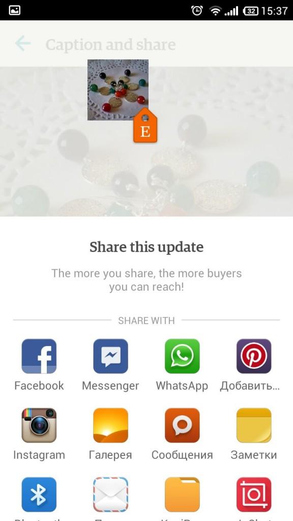 shop-updates-7
