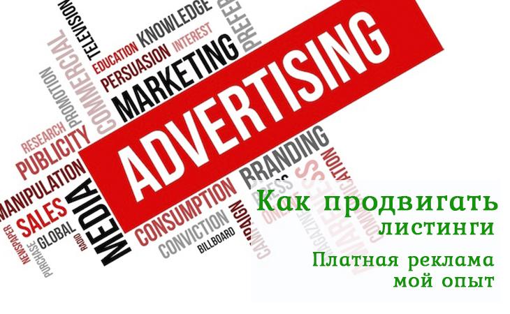 Реклама сезонных товаров есть ли смысл при запуске браузера появляется реклама