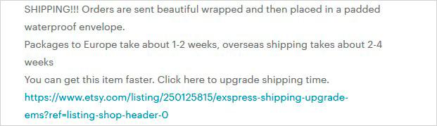 Etsy описание товара - ссылка на ускоренную доставку