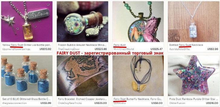 Fairy dust Etsy