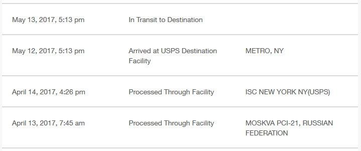 USPS результат заявления на поиск посылки