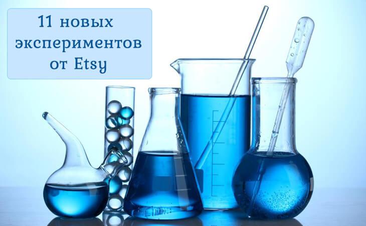 11-новых-экспериментов-Etsy
