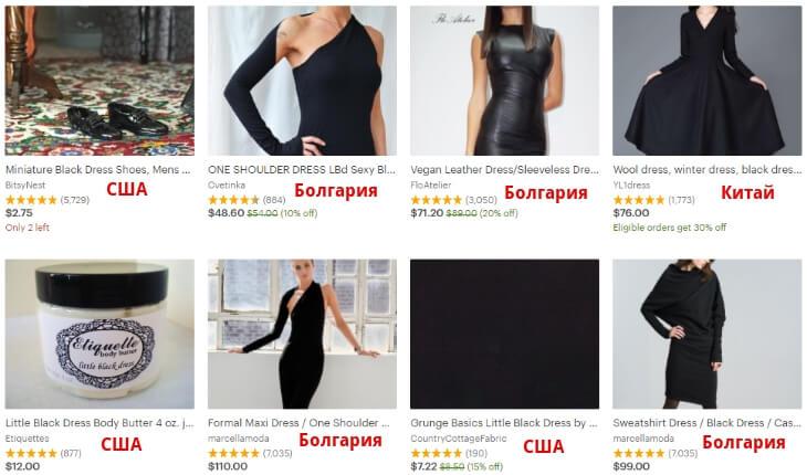 Black dress Italy