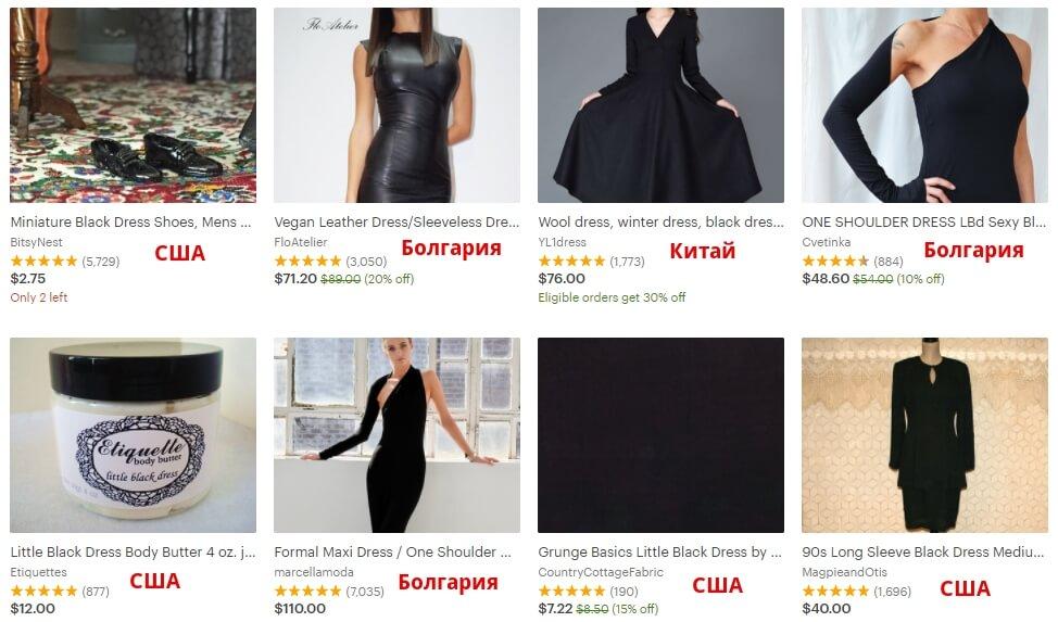Black dress USA