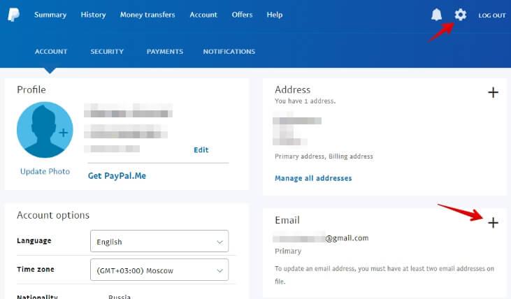 Добавить второй электронный адрес в Пайпал