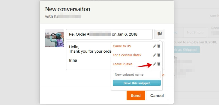 Изменить шаблон сообщения для покупателя