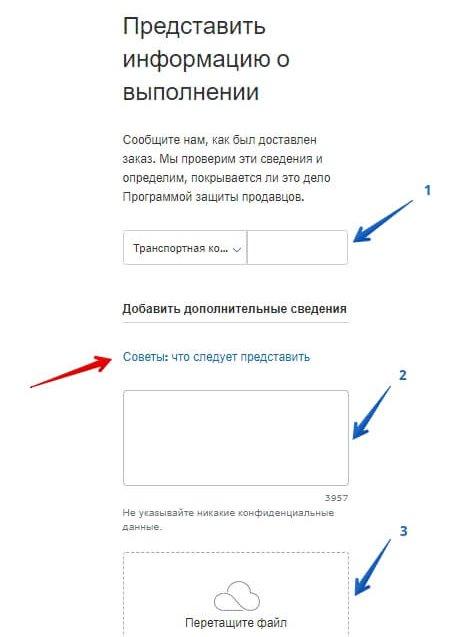 Центр разрешения проблем— PayPal