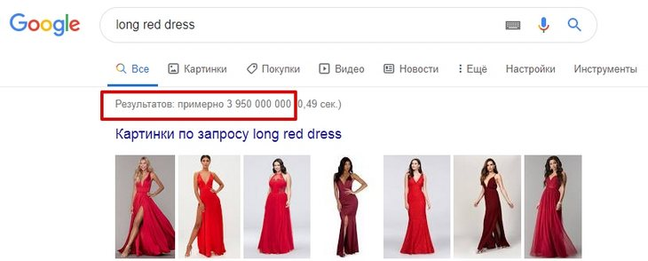 long red dress - Поиск в Google