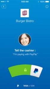 Мобильное приложение PayPal - IOS