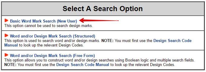 Форма поиска TESS trademark