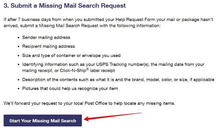 USPS поиск пропавшей посылки