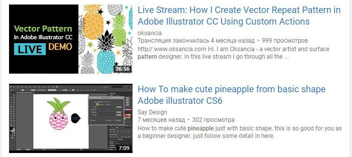 YouTube - найти курс по рисованию