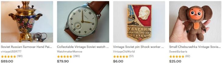 Вещи времен СССР на Этси
