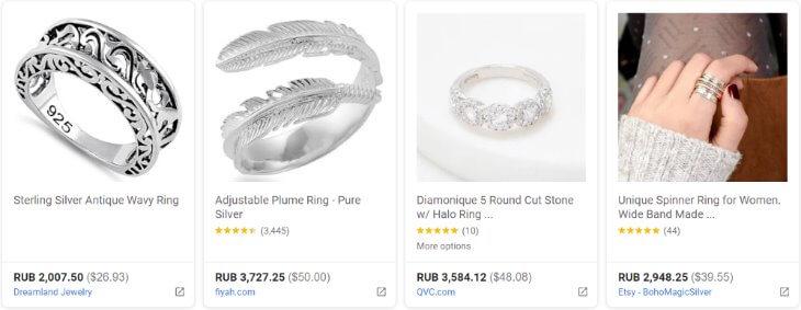 Google Shopping пример